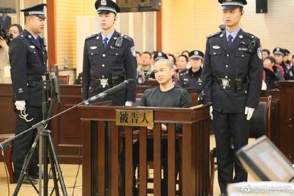 Zhang Koukou sentenced to death