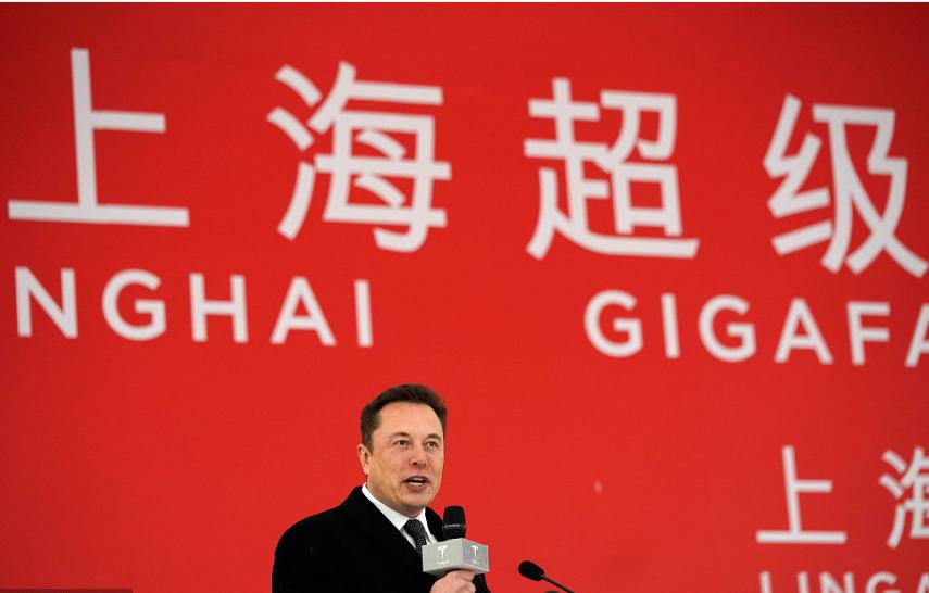 Shanghai plant shows Tesla's ambition