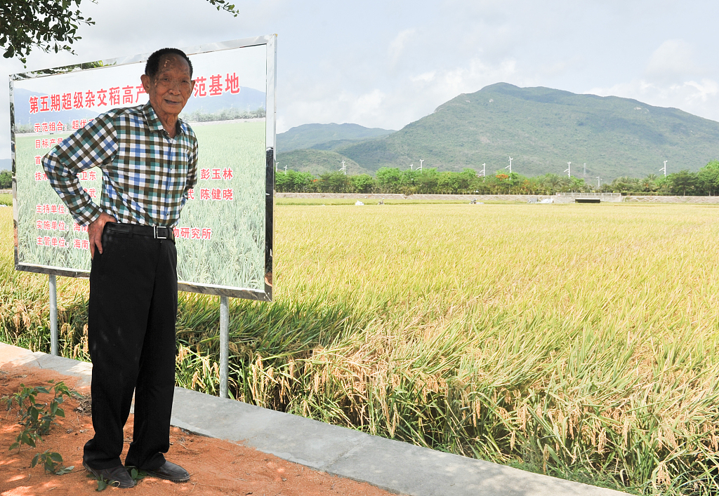 Huawei denies cooperation with 'father of hybrid rice'