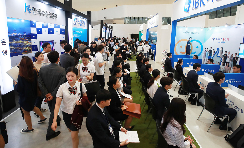S. Korea's job growth hits 9-year low in 2018