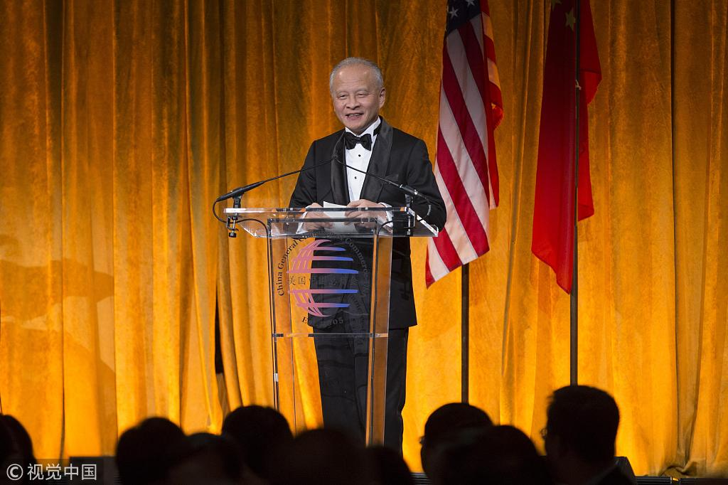 Chinese Ambassador to the United States Cui Tiankai addresses the annual New Year gala of the China General Chamber of Commerce -- USA (CGCC-USA), January 7, 2019. [Photo: VCG]