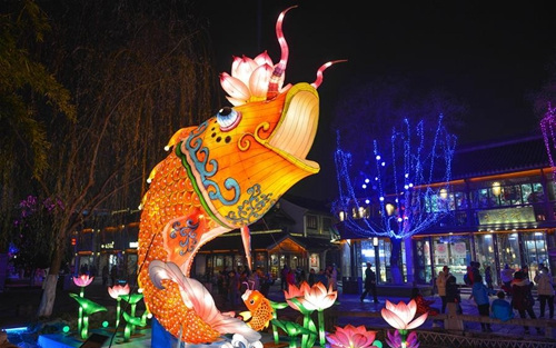 Coloured lanterns decorate Nanjing's historical area