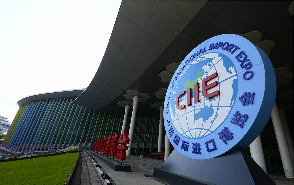 China's 2nd CIIE to expand exhibition area