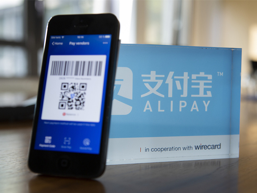 Alipay-powered blockchain-based remittance service launched in Pak