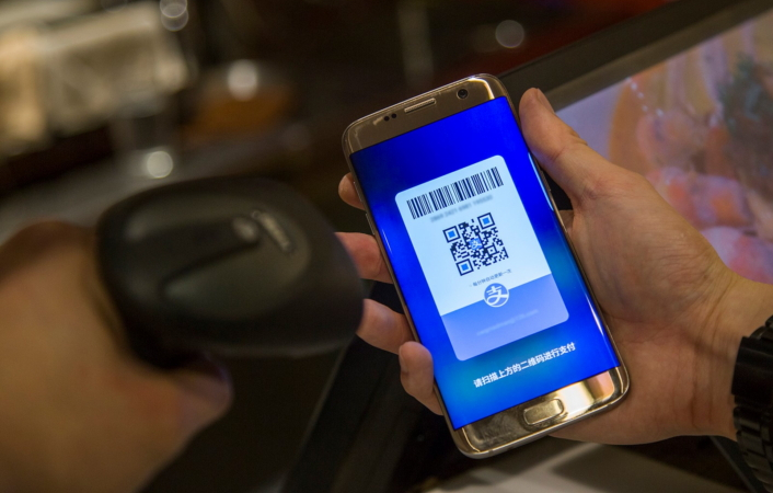 Alipay's worldwide users exceed 1 bln