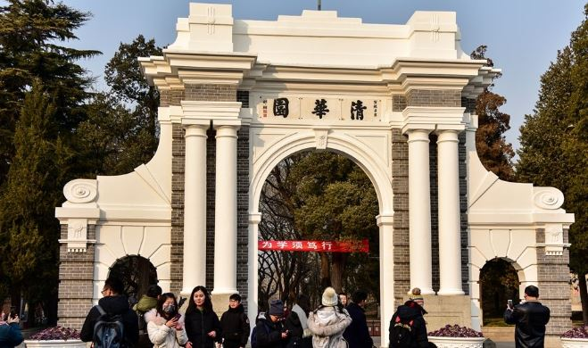 University rankings catalyze change for higher education in China