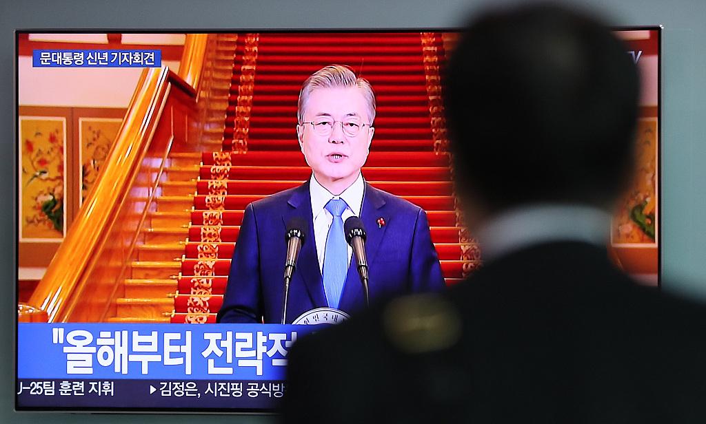 China plays positive role in denuclearizing Korean Peninsula, improving inter-Korean ties: Moon