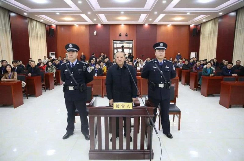 Ex-rural cooperatives chairman goes on trial
