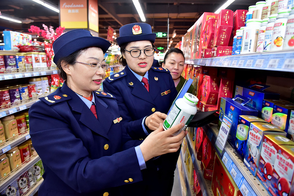 China launches campaign to regulate health product market