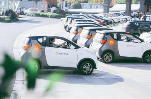 Didi offers deposit-free vehicle sharing in east China