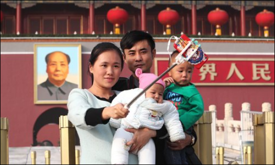 China to release birth figures for 2018, vowing to strengthen population studies