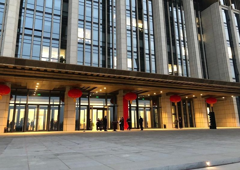 Beijing's key municipal organs move to sub-center