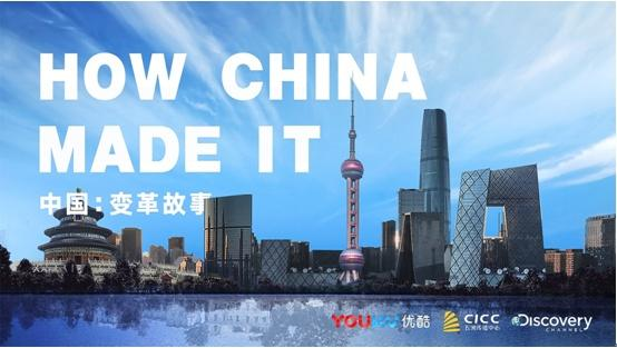 The Chinese dream discovered on TV