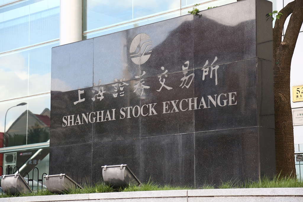 China's listed companies upbeat about 2018 performance