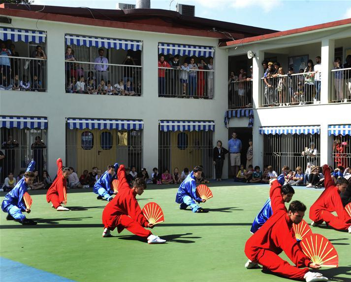 Chinese culture day activity launched in Havana int'l school in Cuba