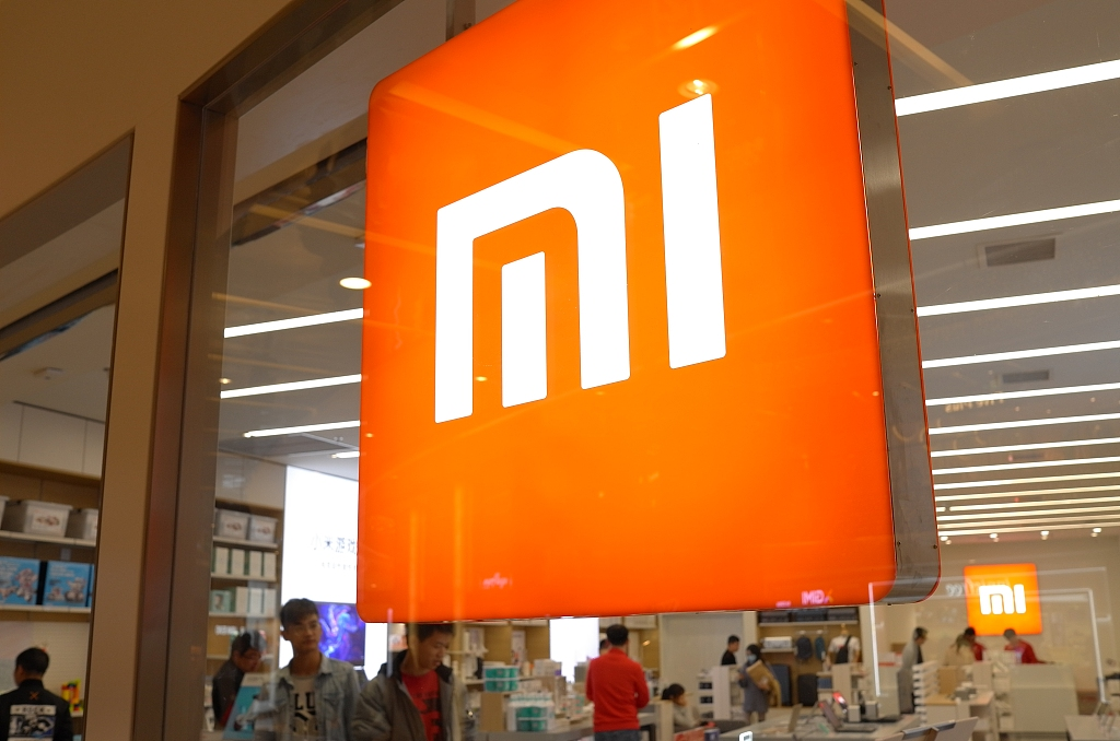 Xiaomi to invest over 10 bln yuan in AI, IoT over next five years