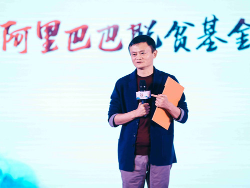 Alibaba turns hundreds of poor villages into 'Taobao Villages'