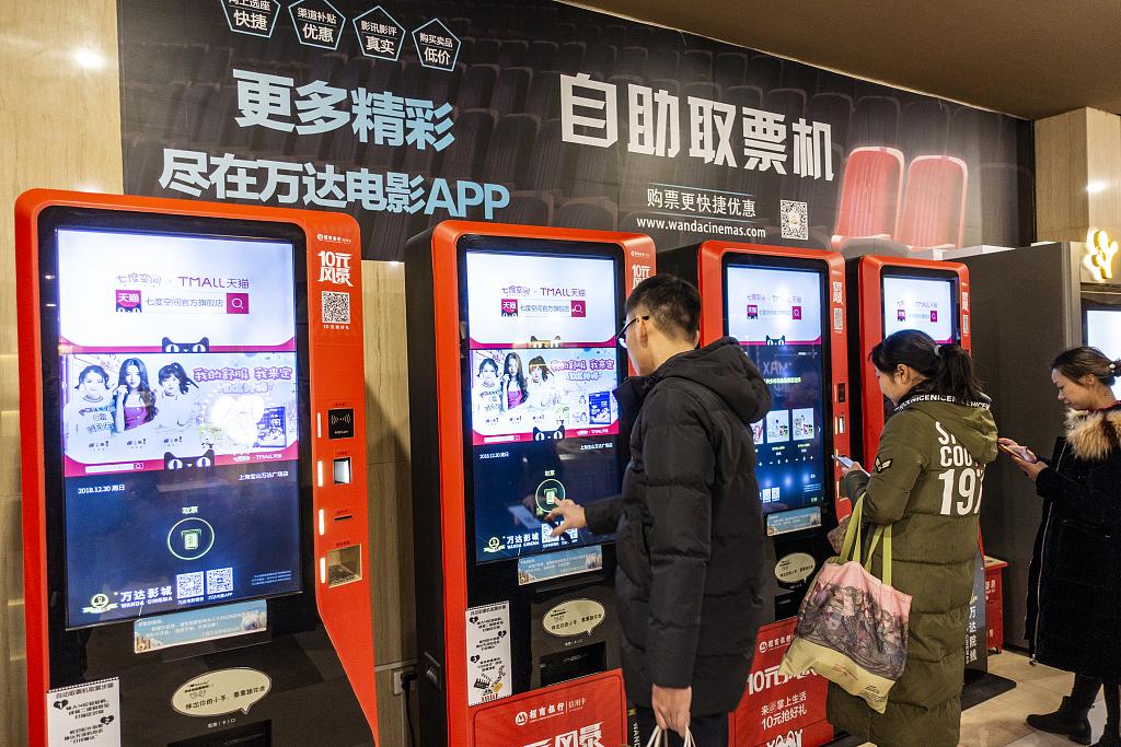 China movie box office revenue to reach 78 bln yuan by 2021: Nomura