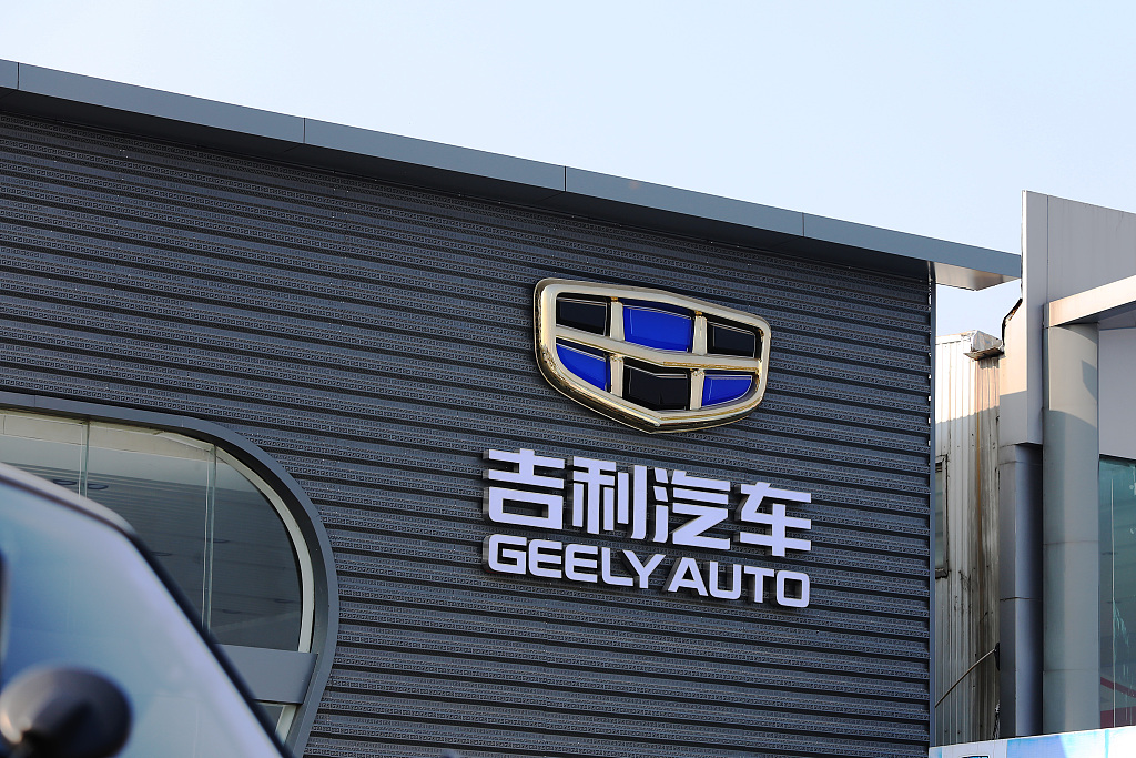 Geely recalls vehicles for defective fuel pumps