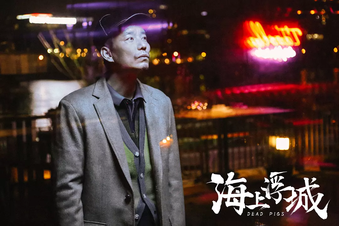 Chinese film wins jury award at Palm Springs Int'l Film Festival