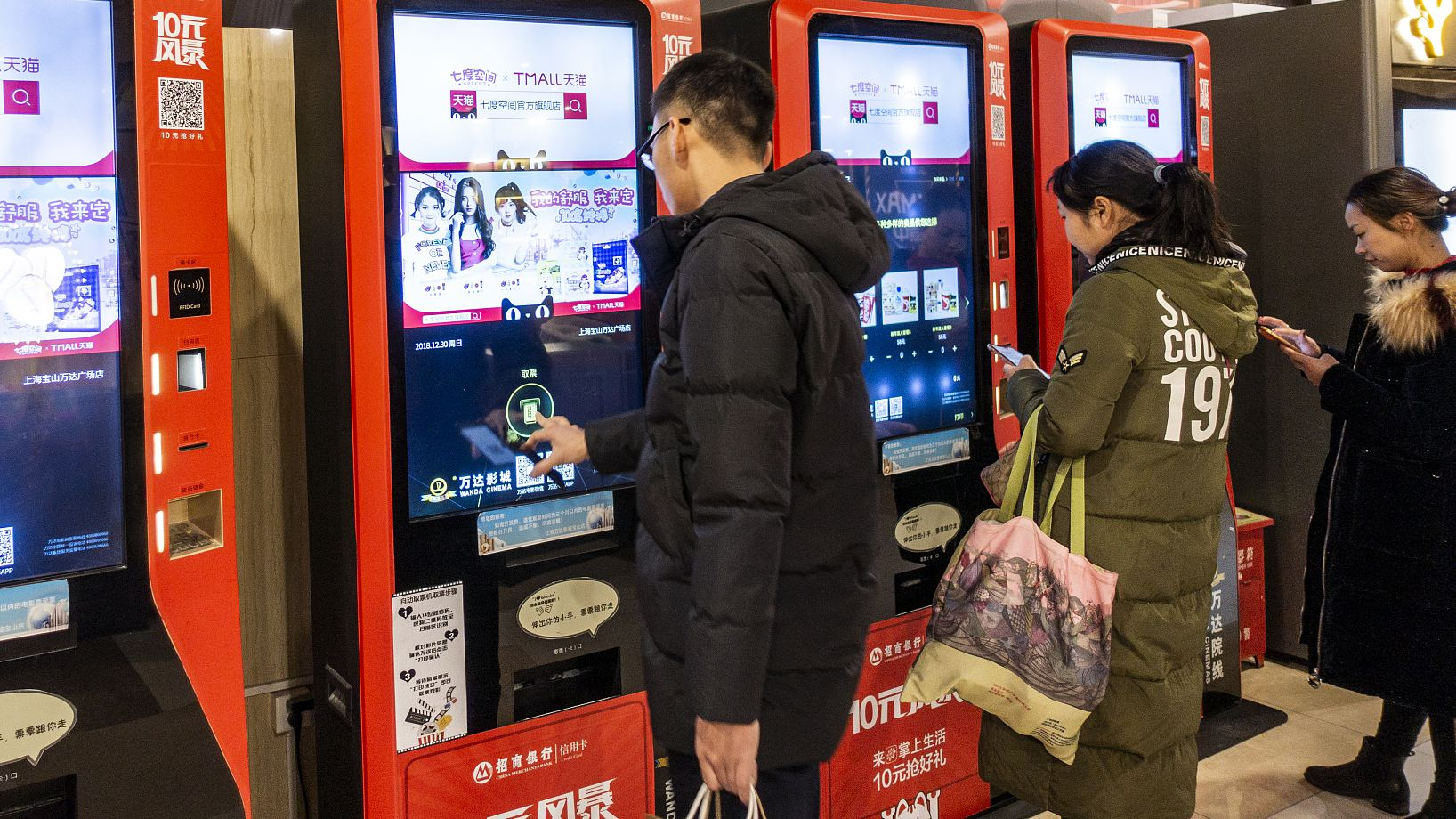 China's cultural consumption index continues to rise