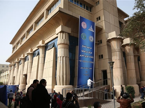 Belt and Road Cooperation Research Center inaugurated in Cairo