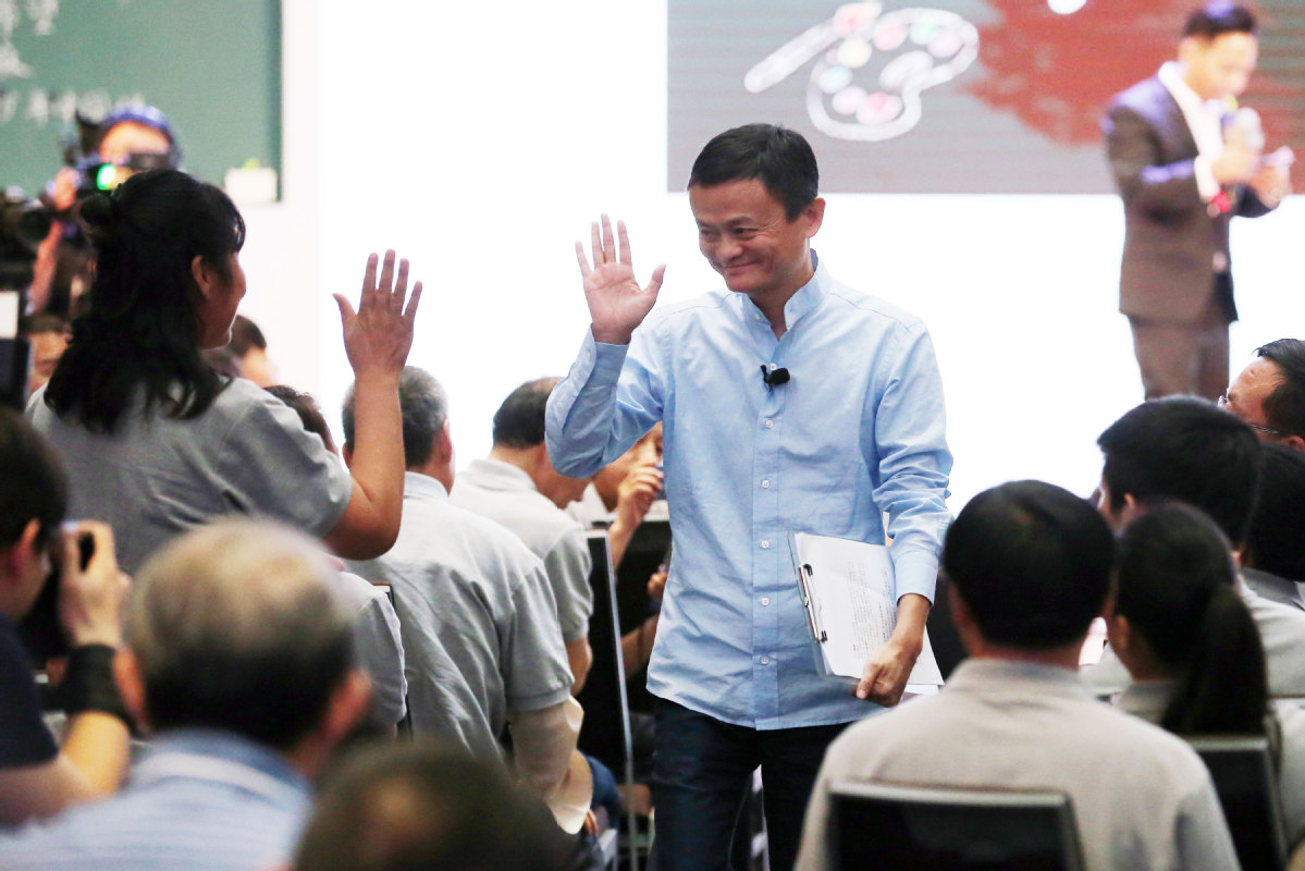 Business advisory council set up in Hainan
