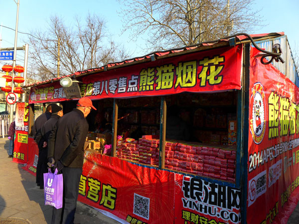 ID required to buy fireworks in Beijing