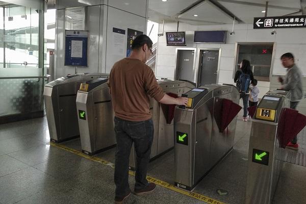 Beijing subway to launch one-day pass