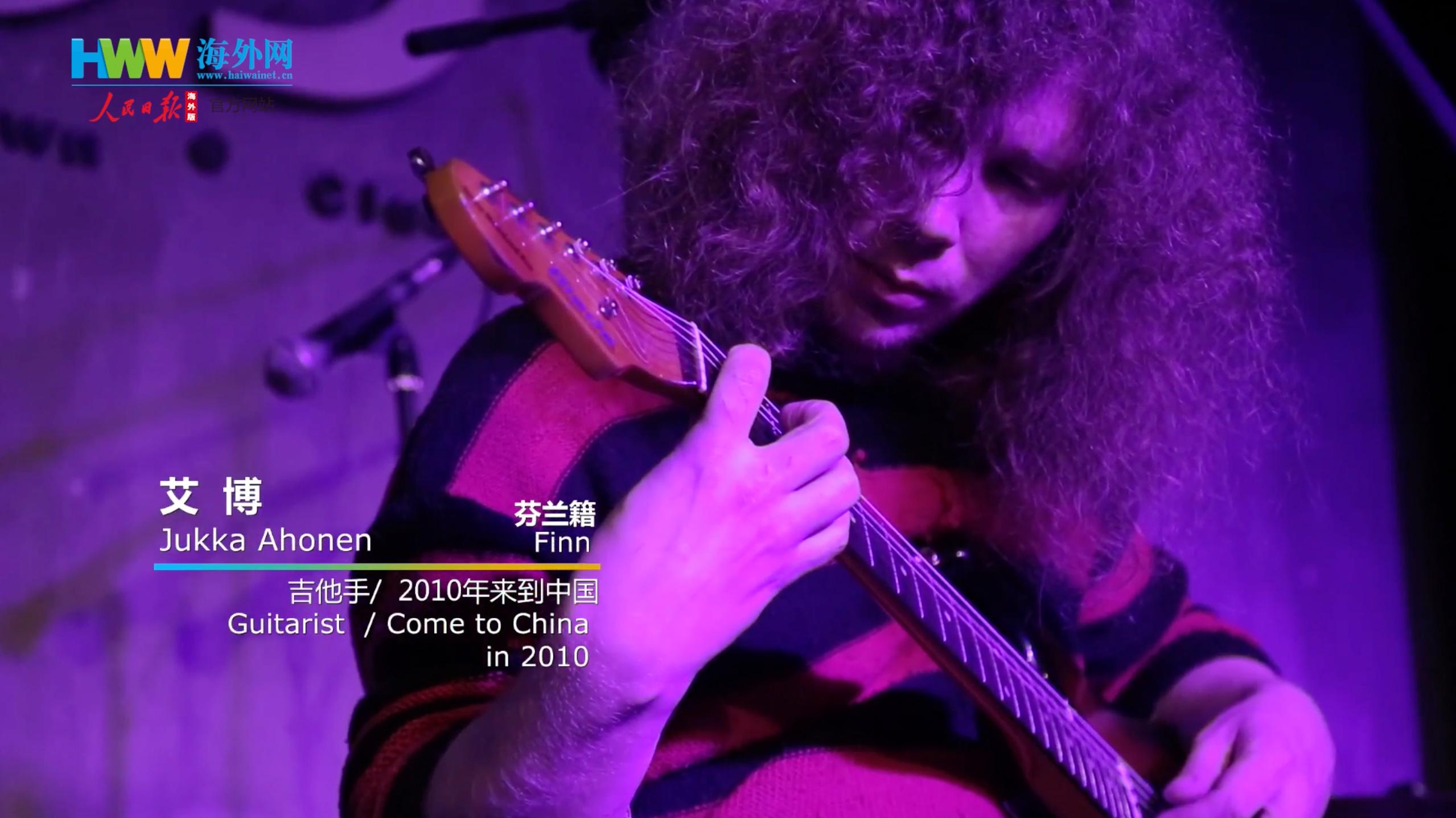 吉他.jpg