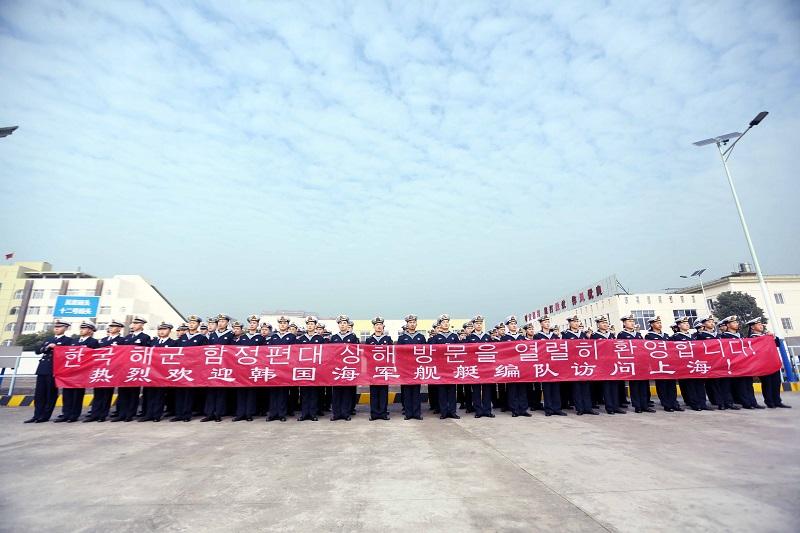 South Korean navy arrives in Shanghai