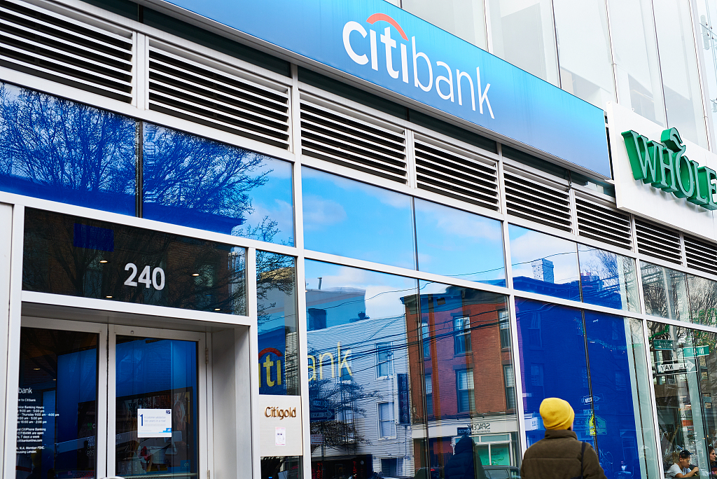 Citigroup profits up but revenues dip in Q4