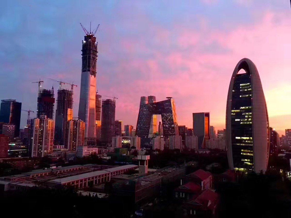 Beijing skyline.jpg