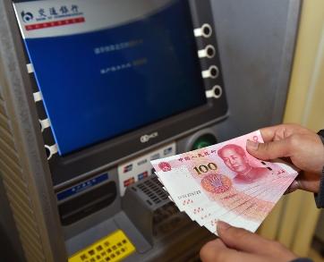 Sharp appreciation indicates bullish mood on Chinese currency
