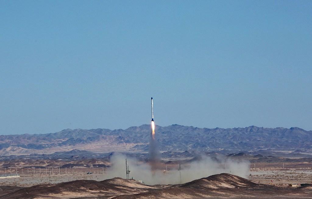 Iran satellite fails to reach orbit: state TV