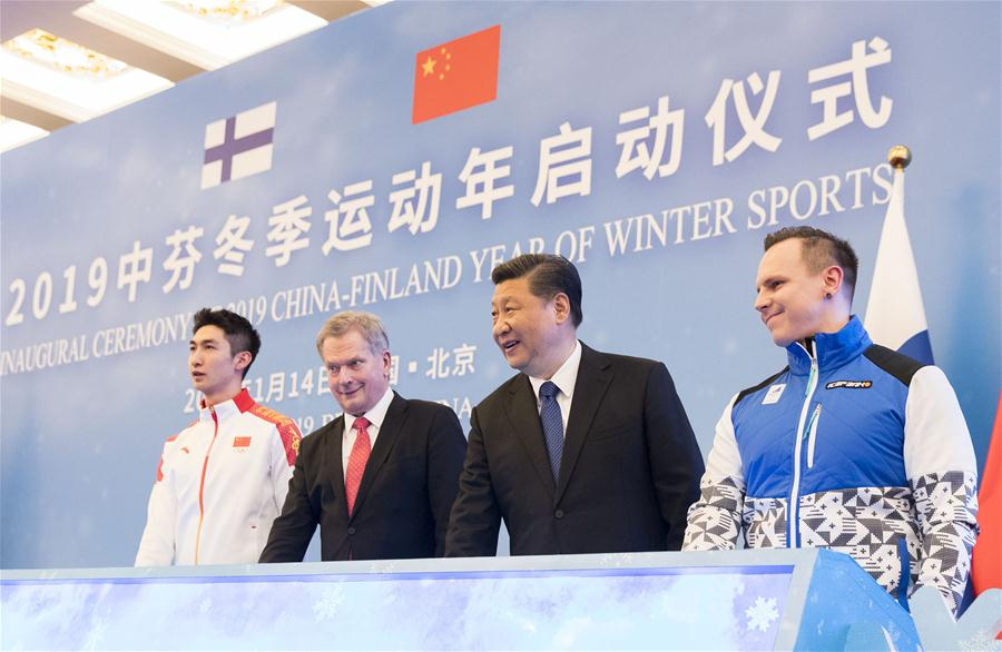 Xi: China, Finland to team up
