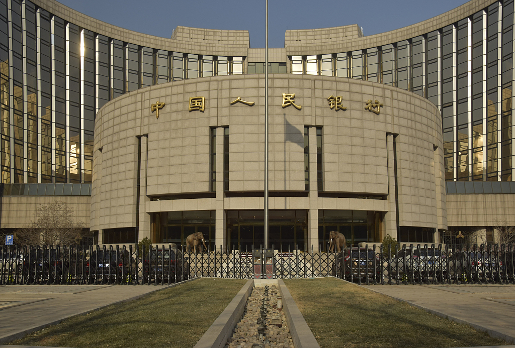 China demonstrates great confidence in stabilizing exchange rate: China's central bank