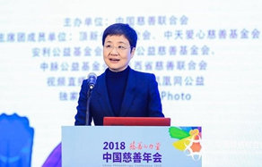 Charity work in China sees improvement