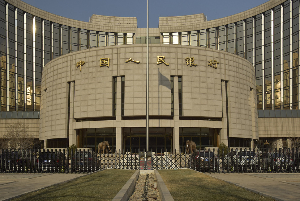 China boosts liquidity to offset cash demand for tax payments
