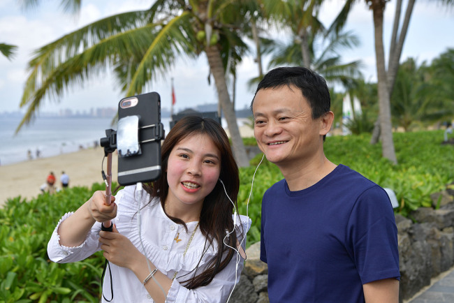 Jack Ma video-bombs educational live-stream