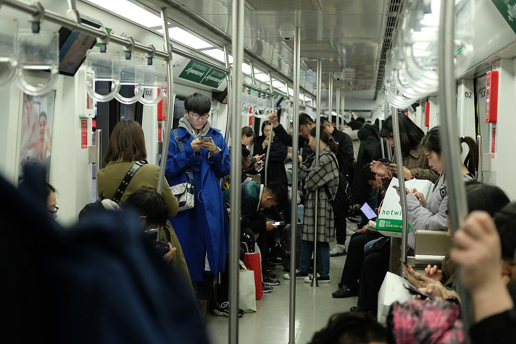 Beijing subways to launch one-day pass