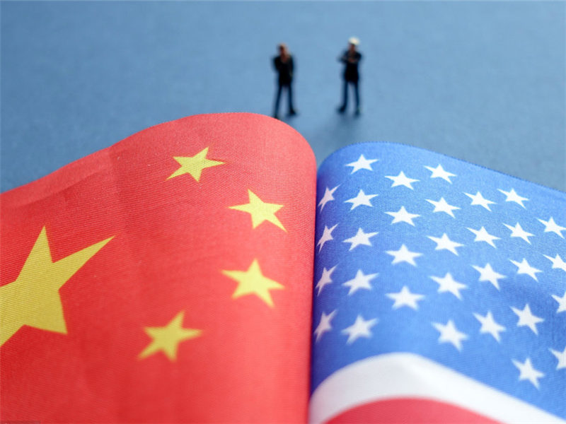 Opening-up remains right path for progress: China Daily editorial