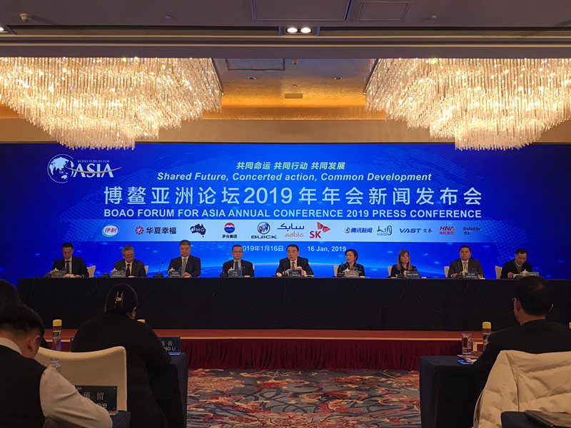 2019 Boao Forum to be held from March 26 to 29