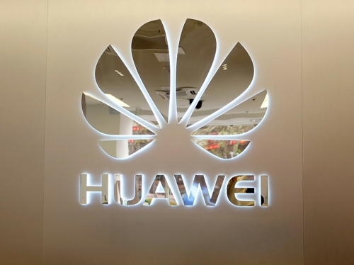 Mainland opposes ban on Huawei products in Taiwan institute