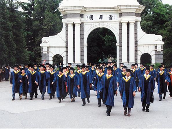 Chinese universities dominate emerging economies rankings