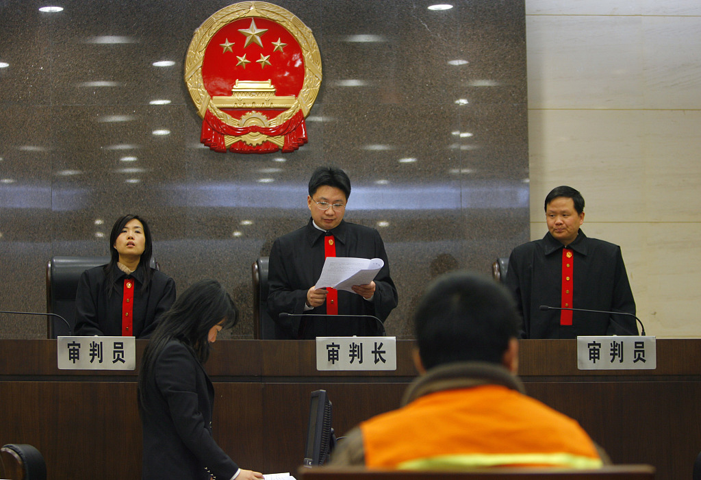 Shanghai courts to speed resolution of securities litigation