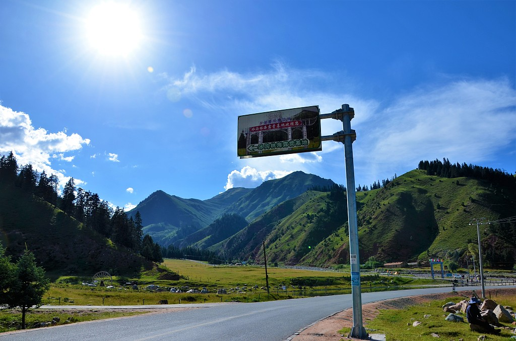 China unveils research center on Qilian Mountains