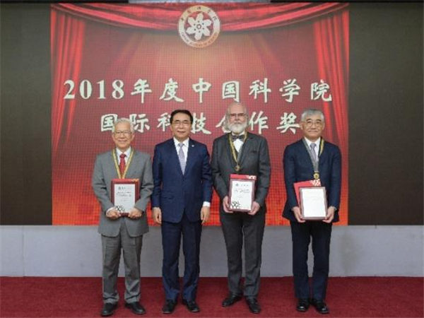 Chinese Academy of Sciences awards 3 foreign scientists