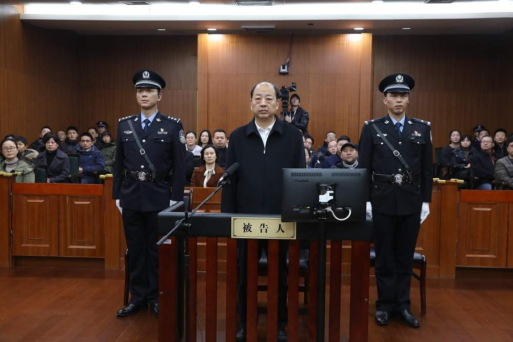 Former Shaanxi vice governor's bribery case first trial opens