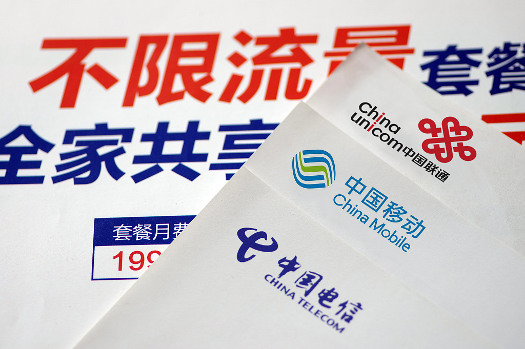 China's central SOEs contribute more to society in 2018